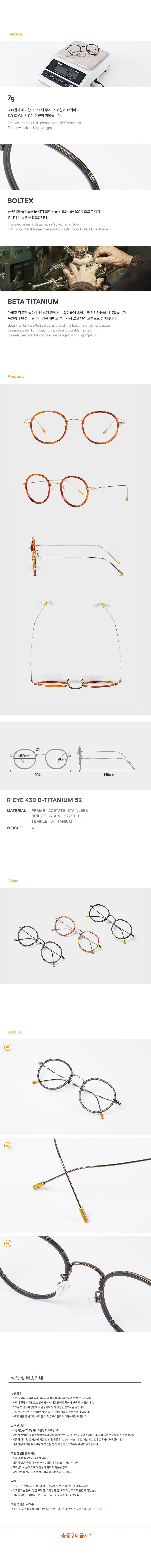 로우로우(RAWROW) R EYE 430 B-TITANIUM 52 LEOPARD&GOLD